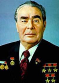 Брежнев Л.И.