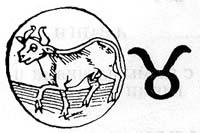Знак эпохи тельца
